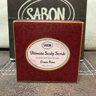 サボン(SABON)のSABON ヘッドスクラブ(ヘアケア)
