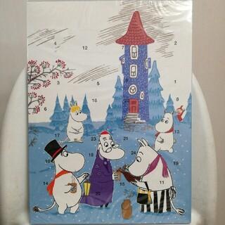 KALDI - ムーミン アドベントカレンダー クリスマス