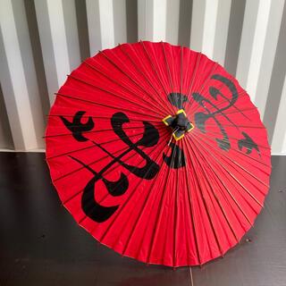 番傘 和傘(小道具)