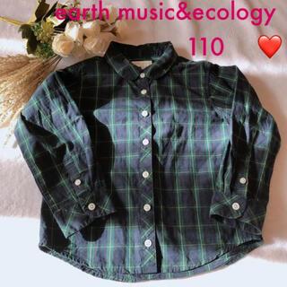 アースミュージックアンドエコロジー(earth music & ecology)のearth music&ecology ❤️チェックシャツ 110(Tシャツ/カットソー)