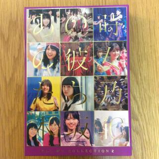 ノギザカフォーティーシックス(乃木坂46)の乃木坂46 ALL MV COLLECTION 2(完全生産限定盤)Bluray(アイドル)