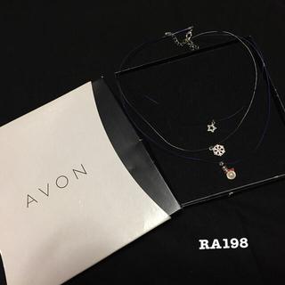 エイボン(AVON)のAVON  三連  クリスマスモチーフ ネックレス(ネックレス)