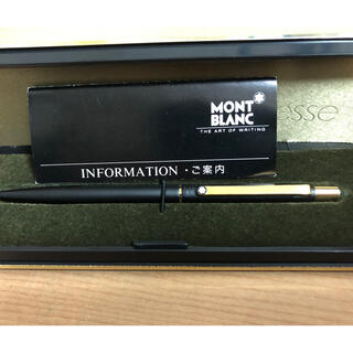 MONTBLANC - MONTBLANC モンブランノブレスボールペン
