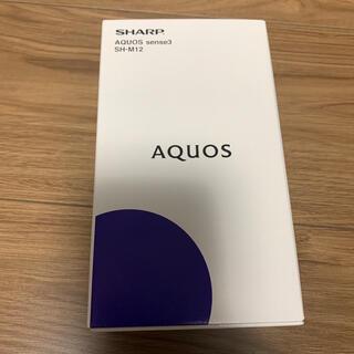 アクオス(AQUOS)の【新品】 AQUOS sense2 SH-M12 ライトカッパー(スマートフォン本体)