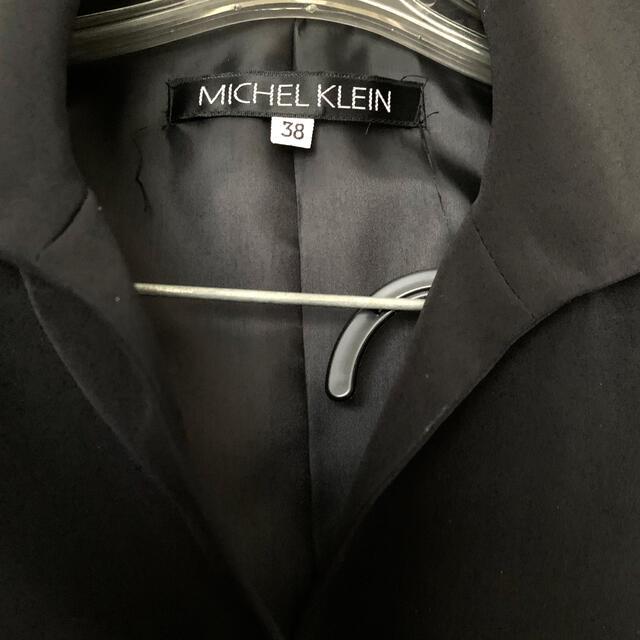 MICHEL KLEIN(ミッシェルクラン)のコメント必須 ☆イトキンのミッシェルクラウン スーツ 就活や冠婚葬祭にも❣️☆ レディースのフォーマル/ドレス(スーツ)の商品写真
