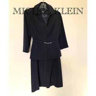 MICHEL KLEIN - コメント必須 ☆イトキンのミッシェルクラウン スーツ 就活や冠婚葬祭にも❣️☆