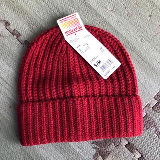 ユニクロ(UNIQLO)の子供用 ニットキャップ ビーニー 赤 男女兼用(帽子)