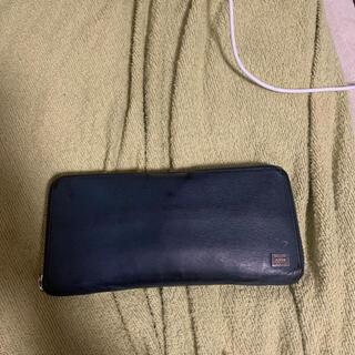 ポーター(PORTER)のポーター 財布(長財布)