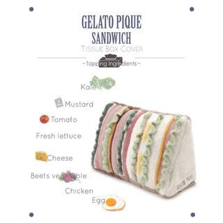 gelato pique - タグ付き新品 ジェラートピケ ティッシュケース