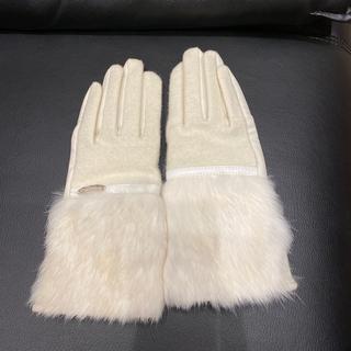 マリークワント(MARY QUANT)のマリークワント ラビットファー  手袋(手袋)