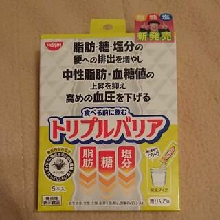 ニッシンショクヒン(日清食品)のトリプルバリア 青りんご味 新商品(その他)