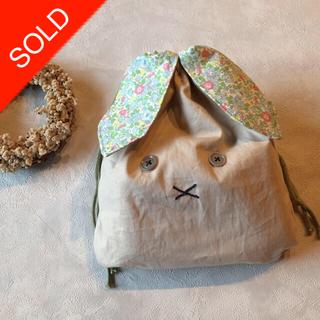 ボンポワン(Bonpoint)の【handmade】うさ耳 リバティ 巾着袋(外出用品)