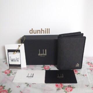 ダンヒル(Dunhill)の未使用 ダンヒル カードケース 名刺入れ(名刺入れ/定期入れ)