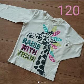 西松屋☆ロンT 長袖 120(Tシャツ/カットソー)