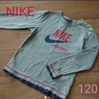 ナイキ(NIKE)のNIKE☆ナイキ ロンT 長袖 120(Tシャツ/カットソー)