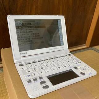カシオ(CASIO)のCASIO 電子辞書 EX-word XD-GF9800(その他)