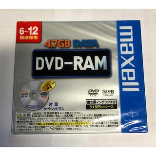 マクセル(maxell)の【未開封】maxell DVD-RAM 4.7GB(PC周辺機器)