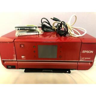 エプソン(EPSON)の【最終値下げ】EPSON  エプソン プリンター EP805AR(PC周辺機器)