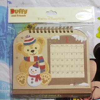 ダッフィー(ダッフィー)のダッフィー 卓上カレンダー 2021(カレンダー/スケジュール)