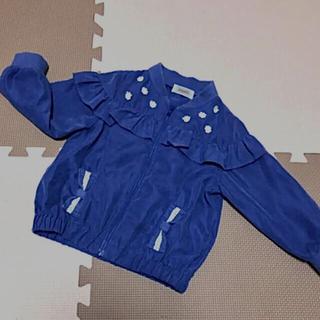スーリー(Souris)のスーリー  ブルゾン 95(ジャケット/上着)