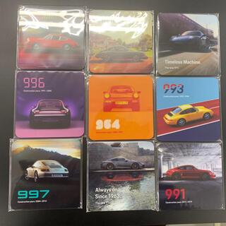 ポルシェ(Porsche)のポルシェ   歴代911 コースターセット(ノベルティグッズ)