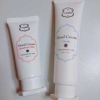 Laline - ラリン ハンドクリームセット