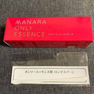 マナラ(maNara)のマナラ オンリーエッセンス  100ml (オールインワン化粧品)