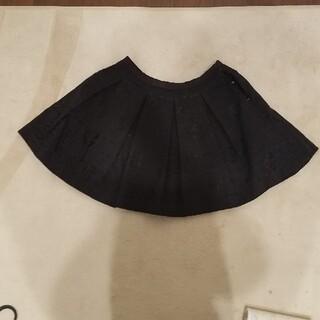 ルシェルブルー(LE CIEL BLEU)のルシェル リボン ブラック スカート(ミニスカート)