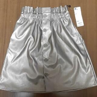 GU - gu スカート合皮150cm 新品