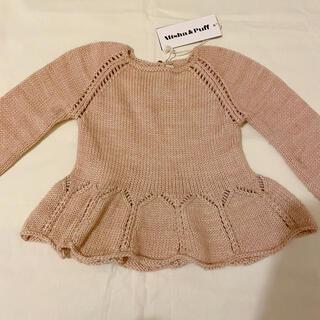Caramel baby&child  - misha and puff ペプラムプルオーバー 2-3y