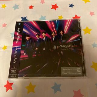 ジャニーズ(Johnny's)のMazy Night(初回限定盤A)(ポップス/ロック(邦楽))