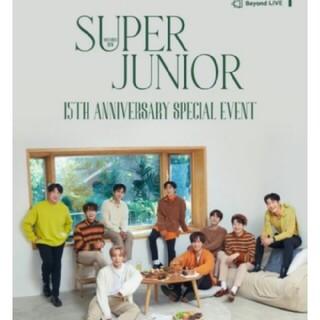 スーパージュニア(SUPER JUNIOR)のSUPER JUNIOR✨デビュー15周年記念オンラインファンミ💕DVD2枚組(ミュージック)