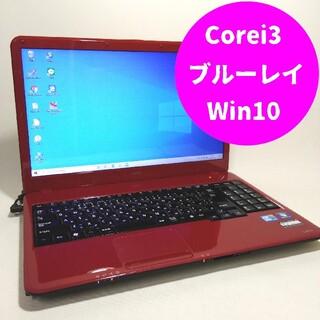エヌイーシー(NEC)のNEC ノートパソコン/レッド色 Win10 ブルーレイ Office搭載(ノートPC)