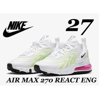 ナイキ(NIKE)の新品 NIKE エアマックス AIR MAX 270  リアクト ENG 27(スニーカー)