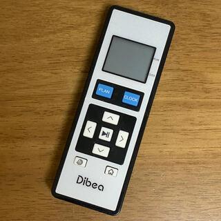 Dibea ロボット掃除機 D500 リモコン(掃除機)