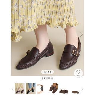 ランダ(RANDA)のRANDA ソフトローファーシューズ ブラウン(ローファー/革靴)