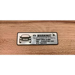スバル(スバル)の最新 インプレッサ 盗難防止 防犯 セキュリティ エンブレム 小 ステッカー(車外アクセサリ)