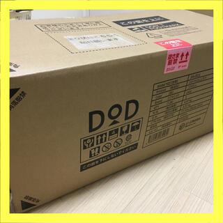 ドッペルギャンガー(DOPPELGANGER)のわがやのシュラフ DOD S4-511 ブラウン 新品未開封(寝袋/寝具)
