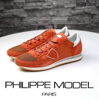 フィリップモデル(PHILIPPE MODEL)の新品 PHILIPPE MODEL TROPEZ LOW UOMO(スニーカー)