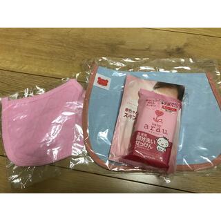 アラウ(arau.)のarau 洗濯用部分洗いせっけん&スタイセット(おむつ/肌着用洗剤)