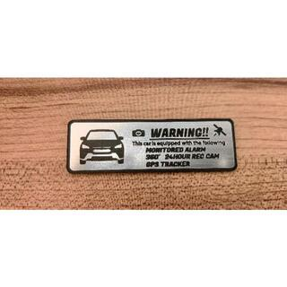スバル(スバル)の最新 GT系 XV 盗難防止 防犯 セキュリティ エンブレム 小 ステッカー(車外アクセサリ)