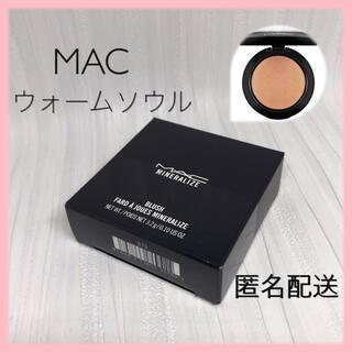 MAC - MAC マック ミネラライズブラッシュ #ウォーム ソウル 3.2g