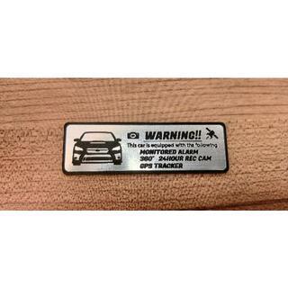 スバル(スバル)の現行 WRX S4 STI 盗難防止 セキュリティ エンブレム 小 ステッカー(車外アクセサリ)