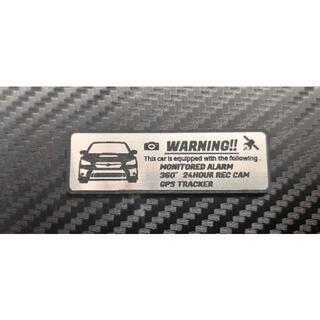 スバル(スバル)の最新 WRX S4 STI 盗難防止 セキュリティ エンブレム 小 ステッカー(車外アクセサリ)