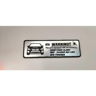 スバル(スバル)の新型 WRX S4 STI 盗難防止 セキュリティ エンブレム 小 ステッカー(車外アクセサリ)