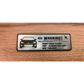 スバル(スバル)のZC6 MC前 BRZ 盗難防止 防犯 セキュリティ エンブレム 小 ステッカー(車外アクセサリ)