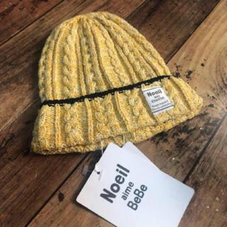 ベベ(BeBe)のBebeからし色ニット帽Sサイズ(帽子)