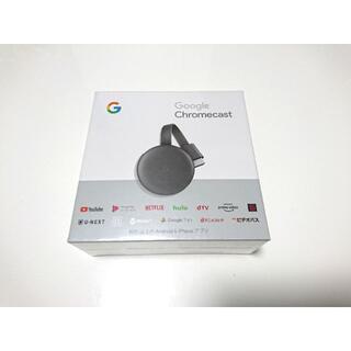 クローム(CHROME)のGoogle Chromecast クロームキャスト チャコール 第3世代(映像用ケーブル)