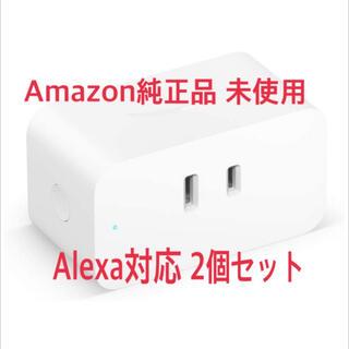 エコー(ECHO)の限定セール アマゾン純正 スマートプラグ  2個セット Alexa対応(その他)