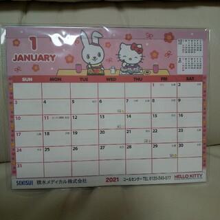 ハローキティ(ハローキティ)の非売品☆ハローキティ カレンダー 2021(カレンダー/スケジュール)